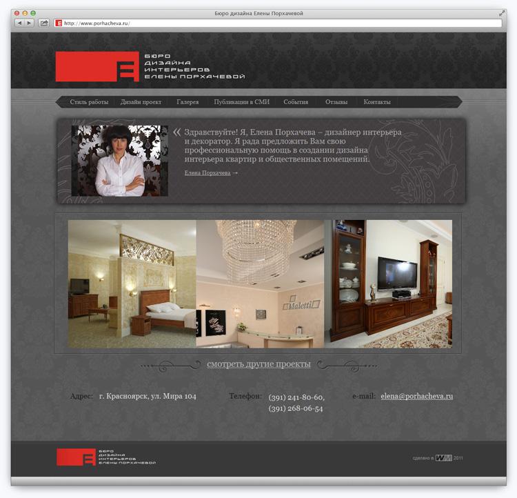 Бюро по разработке дизайн проекта квартиры